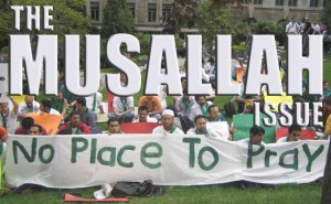This was the cover of a McGill Daily article featuring a peaceful sit-in the MSA had organized to protest infront of the administration building. I was also there.
